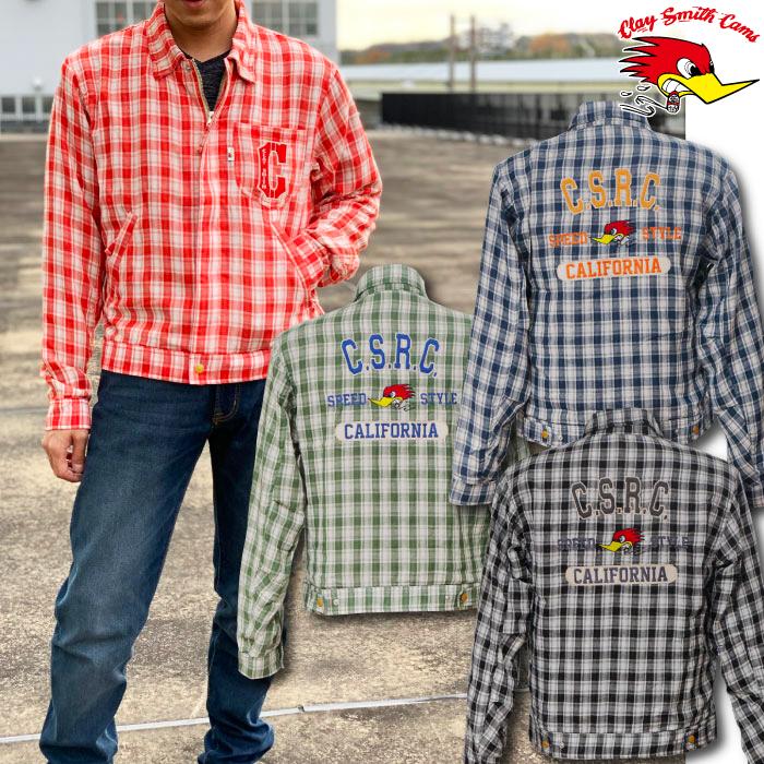 CLAY SMITH 【WEB限定】CSY-8305 ジャケット CALINA カジュアル チェックシャツ パッド装着可能 アパレル アウトレット