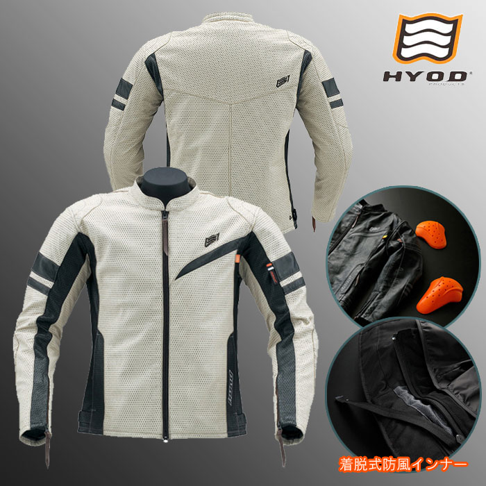 HYOD PRODUCTS HSL301D ALEM[アレム] D3O ST-X Lite LEATHER JACKET 春夏用 アイボリー◆全4色◆