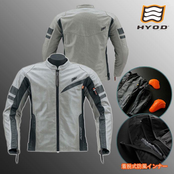 HYOD PRODUCTS HSL301D ALEM[アレム] D3O ST-X Lite LEATHER JACKET 春夏用 ライトグレー◆全4色◆
