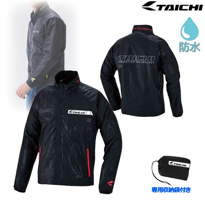 アールエスタイチ RSU264 防水インナージャケット 防寒 防風 ブラック/レッド◆全2色◆