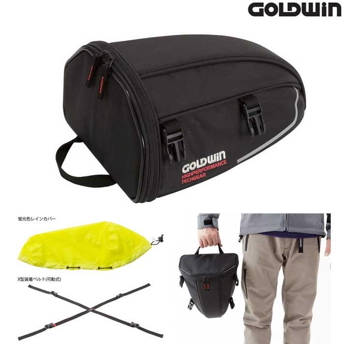 GOLDWIN GSM27802 スポーツシェイプシートバッグ8 4548312804191 ブラック(K)