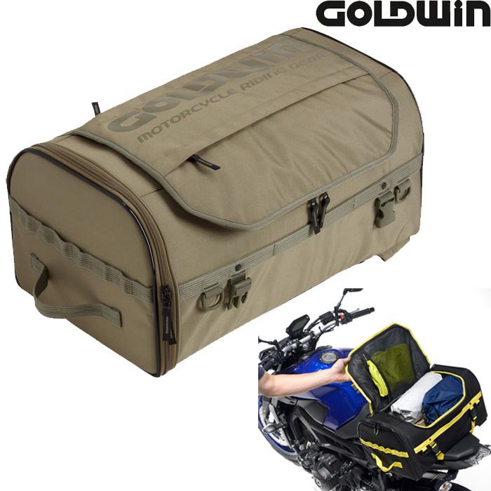 GOLDWIN 〔ナップスバイヤーおすすめ〕GSM27805 X-OVERリアバッグ35 ◆全3色◆
