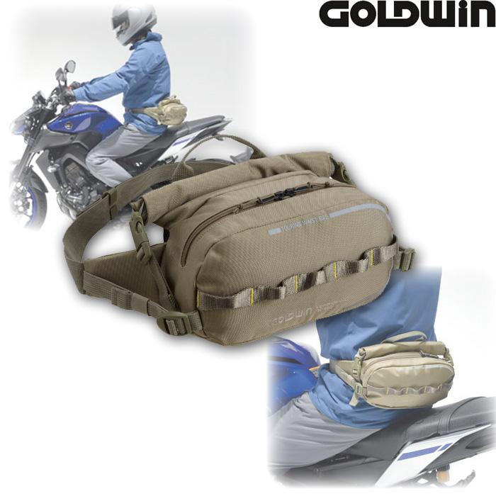 GOLDWIN 〔ナップスバイヤーおすすめ〕GSM17618 ツーリングウエストバッグ3 防水ポケット付