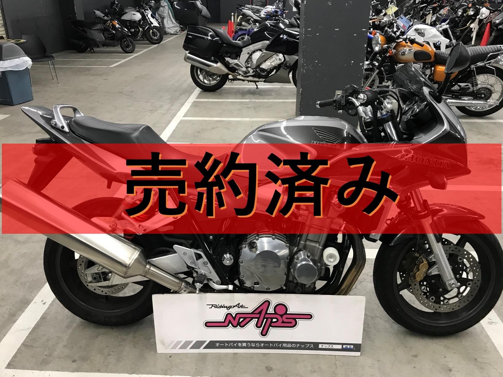 HONDA 【販売車両】CB1300Super ボルドール スライダー