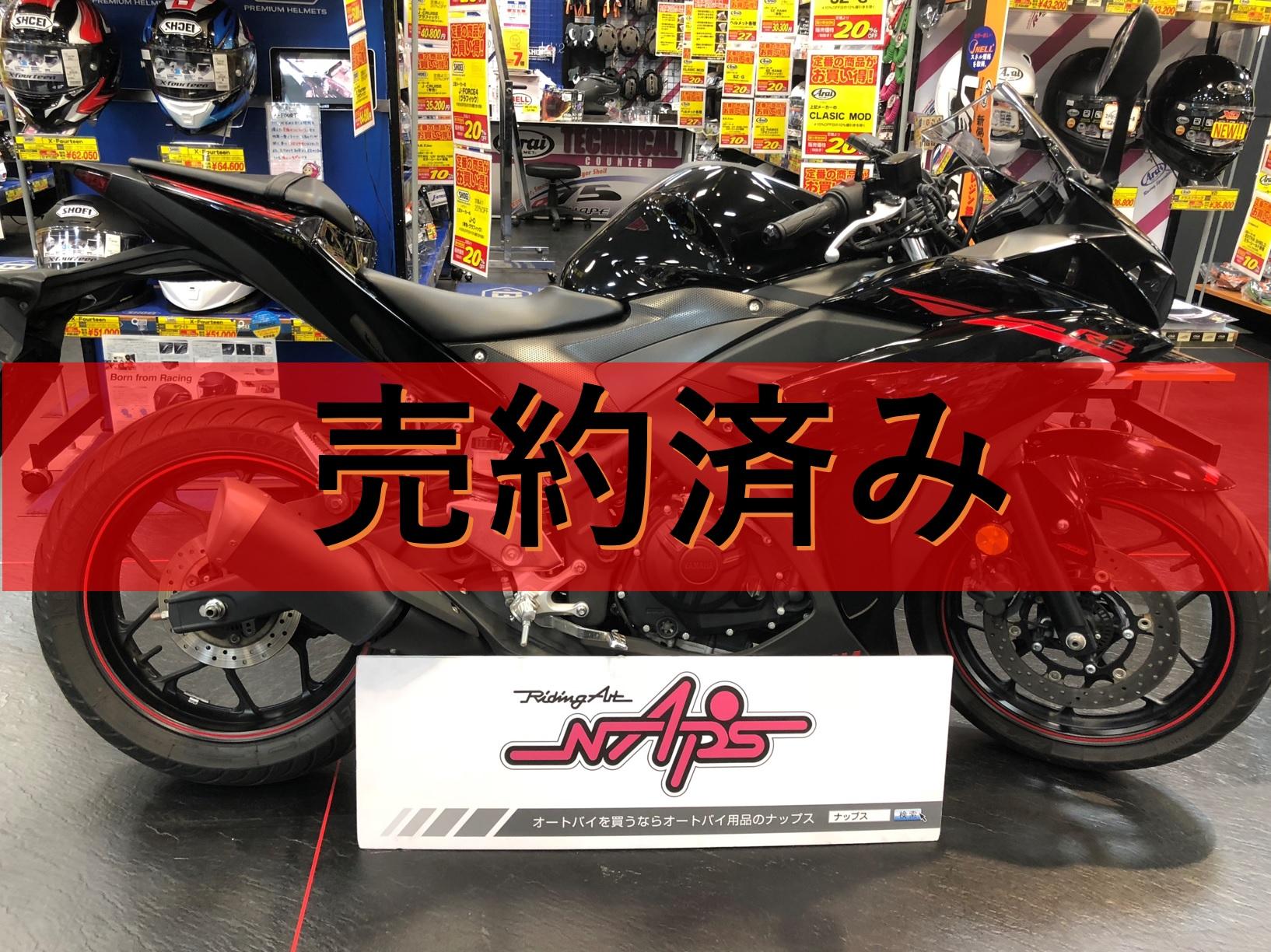 YAMAHA 【販売車両】YZF-R3 ETC ヘルメットホルダー