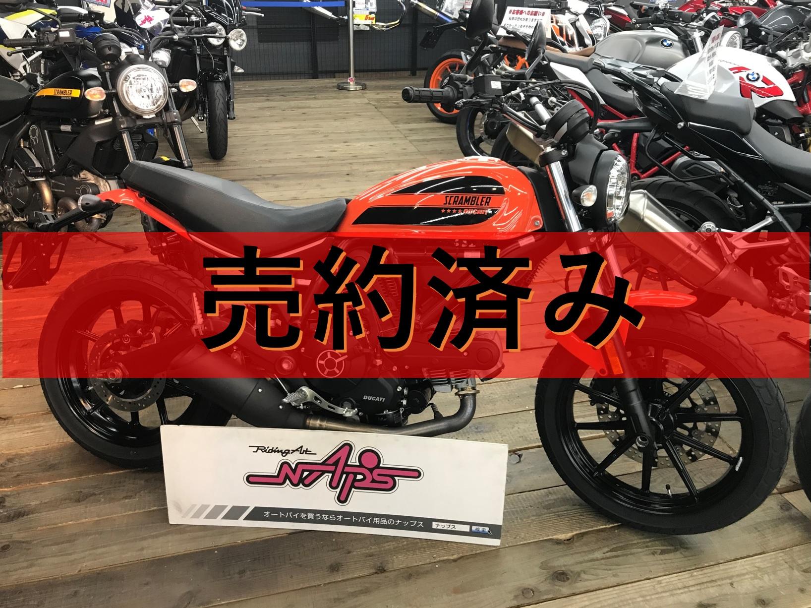 DUCATI 【販売車両】スクランブラーSIXTY2 ABS ブレンボブレーキ