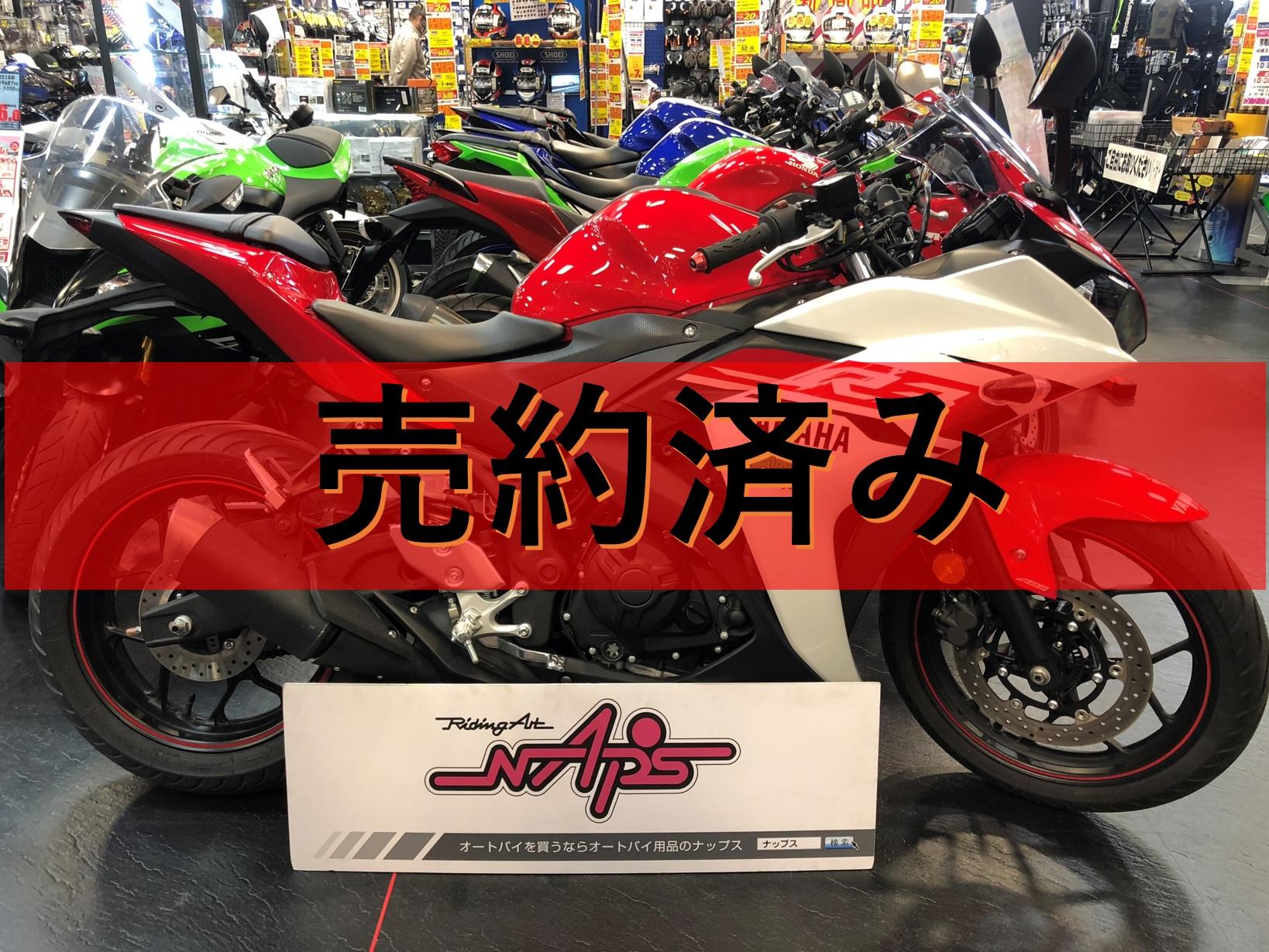 YAMAHA 【販売車両】YZF-R3 USB電源 スマホホルダー ヘルメットホルダー