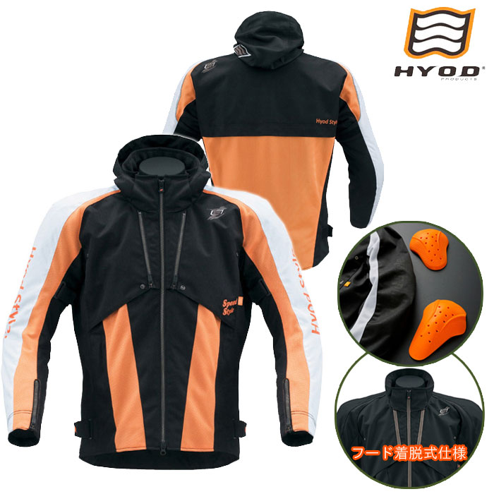 HYOD PRODUCTS STJ034D ST-S DUNG D3O PARKA パーカ ジャケット 春夏用 ブラック/オレンジ◆全5色◆