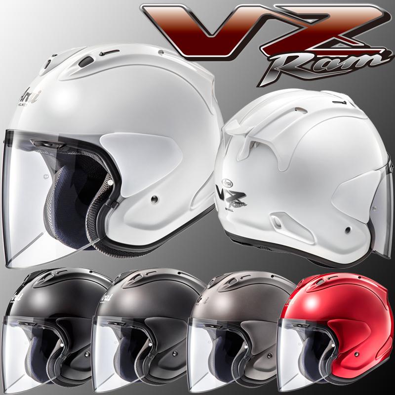 〔WEB価格〕VZ-Ram【VZ・ラム】 ジェットヘルメット