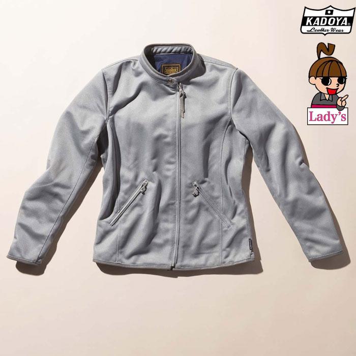 KADOYA レディース6230 AIMIE エイミー メッシュジャケット 春夏用グレー ◆全3色◆