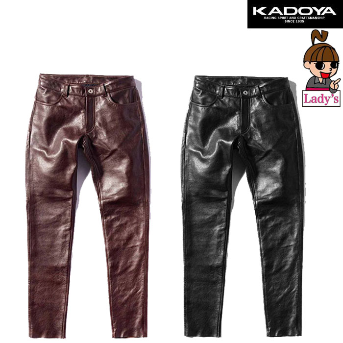 KADOYA 〔WEB価格〕【レディース】2268  LTR-PANTS レザーパンツ