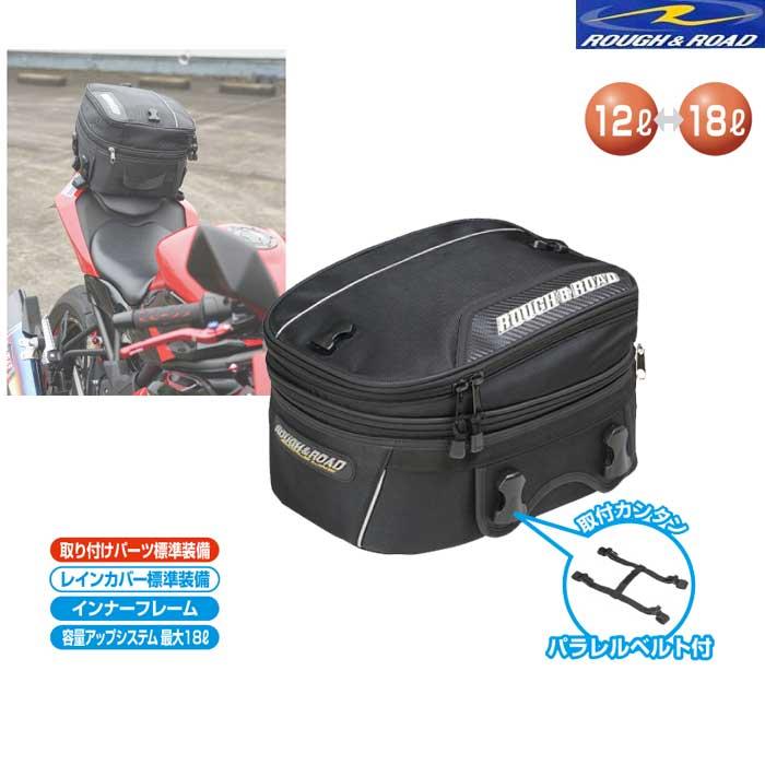 ROUGH&ROAD 〔WEB価格〕RR9031 RSLシートバッグ