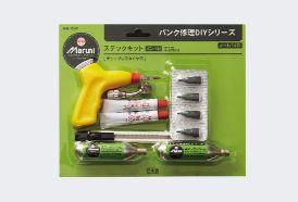 マルニ工業 「パンク修理DIYシリーズ」ステックキット(ボンベ付)