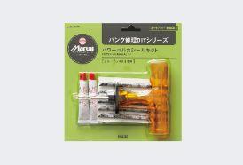 マルニ工業 「パンク修理DIYシリーズ」パワーバルカシールキット