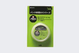 マルニ工業 「パンク修理DIYシリーズ」タイヤクリーム 40g