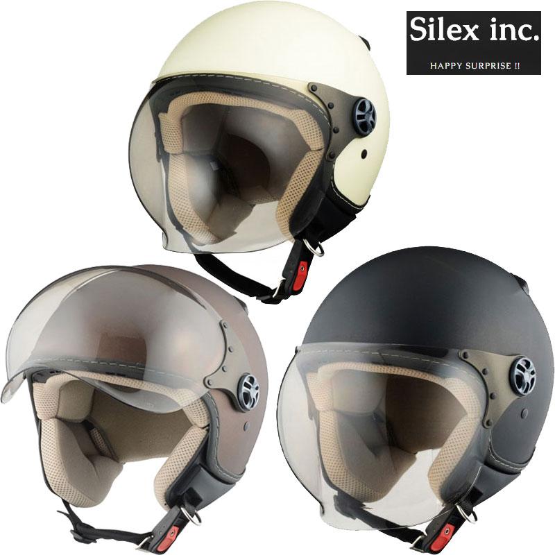 Silex 〔WEB価格〕【レディース】SOREL(ソレル) ヘルメット