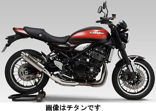 YOSHIMURA JAPAN Slip-On サイクロン BREVIS 政府認証【Z900RS】 4571463839665 110-269-5480B