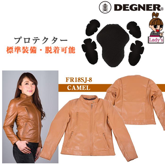 DEGNER FR18SJ-8【レディース】 レザージャケット