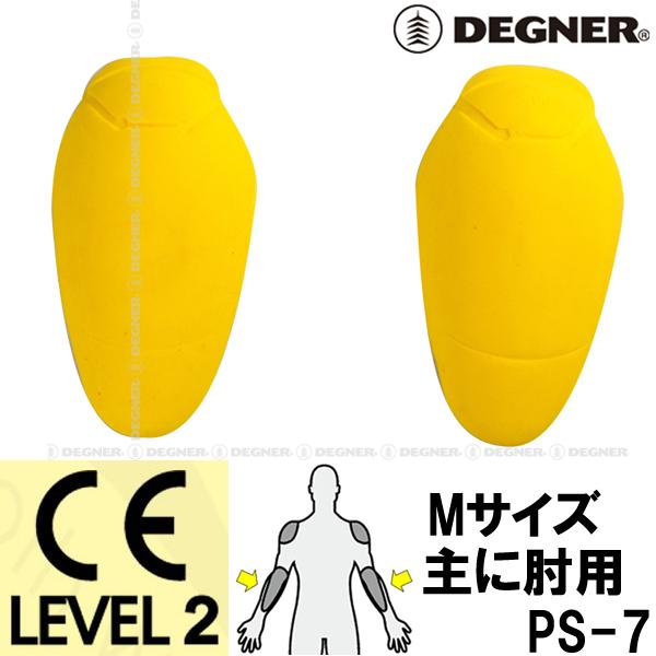 DEGNER 〔WEB価格〕PS-7 スームースウェイズ マルチプロテクター