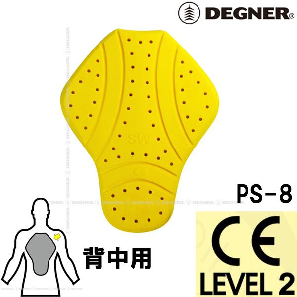 DEGNER 〔WEB価格〕PS-8 スームースウェイズ バックプロテクター
