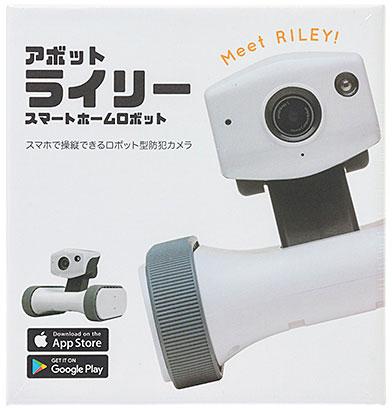 インターテクノロジー 【appbot RILEY】アボットライリー スマートホームロボット