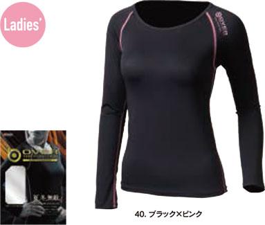おたふく手袋 レディース BTアウトラスト ロングスリーブ クルーネックシャツ ブラック×ピンク