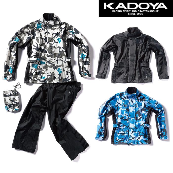 KADOYA 〔WEB価格〕6006 K'S RAIN T-4 レインスーツ
