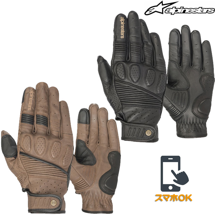 alpinestars 〔WEB価格〕 CRAZY EIGHT GLOVES グローブ