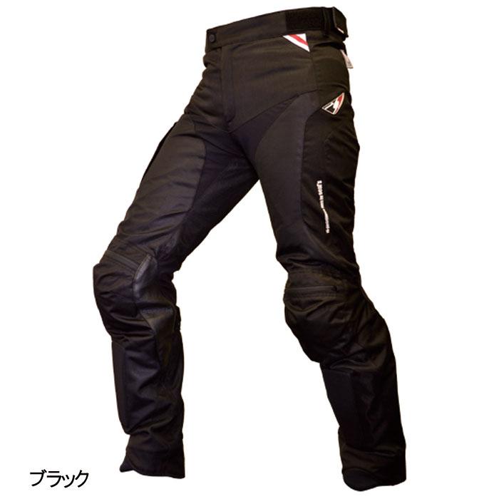 GPカンパニー SLP-229T エアファイターメッシュパンツ ブラック◆全2色◆