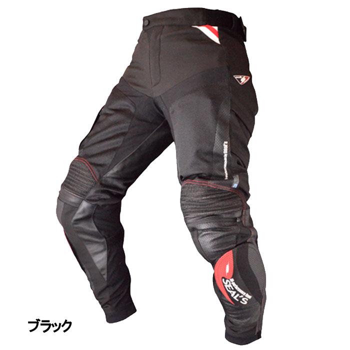 SLP-321 COMPLEX  メッシュパンツ ブーツイン ブラック◆全2色◆