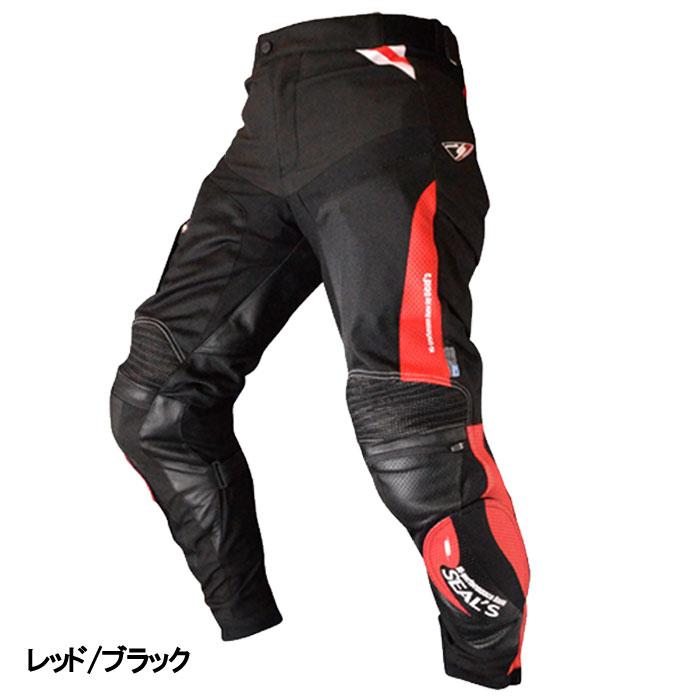 SLP-321 COMPLEX  メッシュパンツ ブーツイン レッド/ブラック◆全2色◆