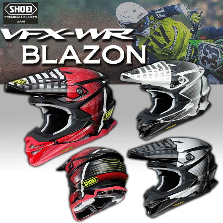 SHOEI ヘルメット 【7月下旬発売予定】VFX-WR BLAZON【ブラゾン】