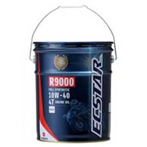 SUZUKI 【WEB限定】エクスターオイル R9000 20L缶(100%化学合成オイル)