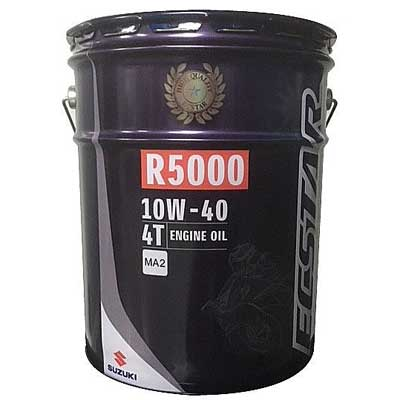 SUZUKI 【WEB限定】エクスターオイル R5000 20L缶(鉱物油)