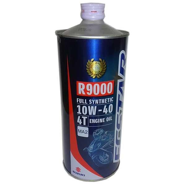 SUZUKI 【WEB限定】エクスターオイル R9000 (100%化学合成オイル)1L缶×20本