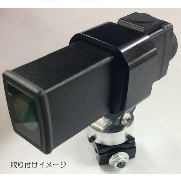 ドライブレコーダーDDR-S100用オプションマウントセット(アルミ製)