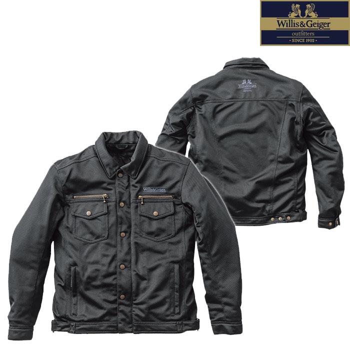 SKY WGJ-802S メッシュジャケット ブラック◆全4色◆