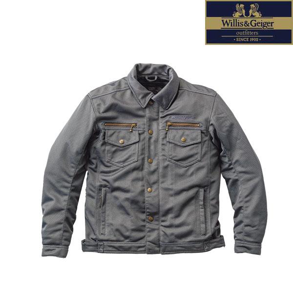 SKY WGJ-802S メッシュジャケット グレー◆全4色◆