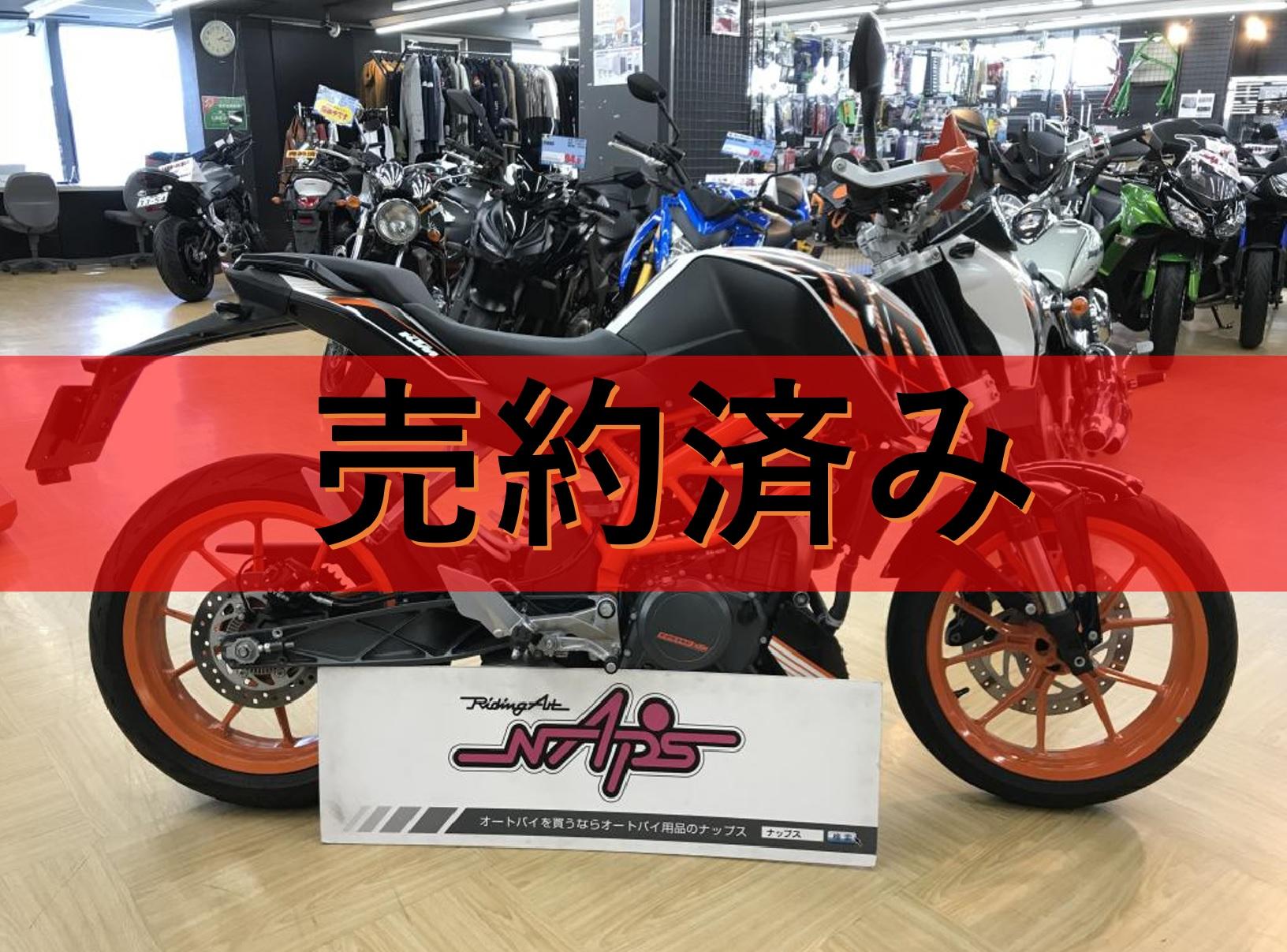 KTM 【販売車両】KTM 390DUKE USB電源 スマホホルダー ハンドルガード