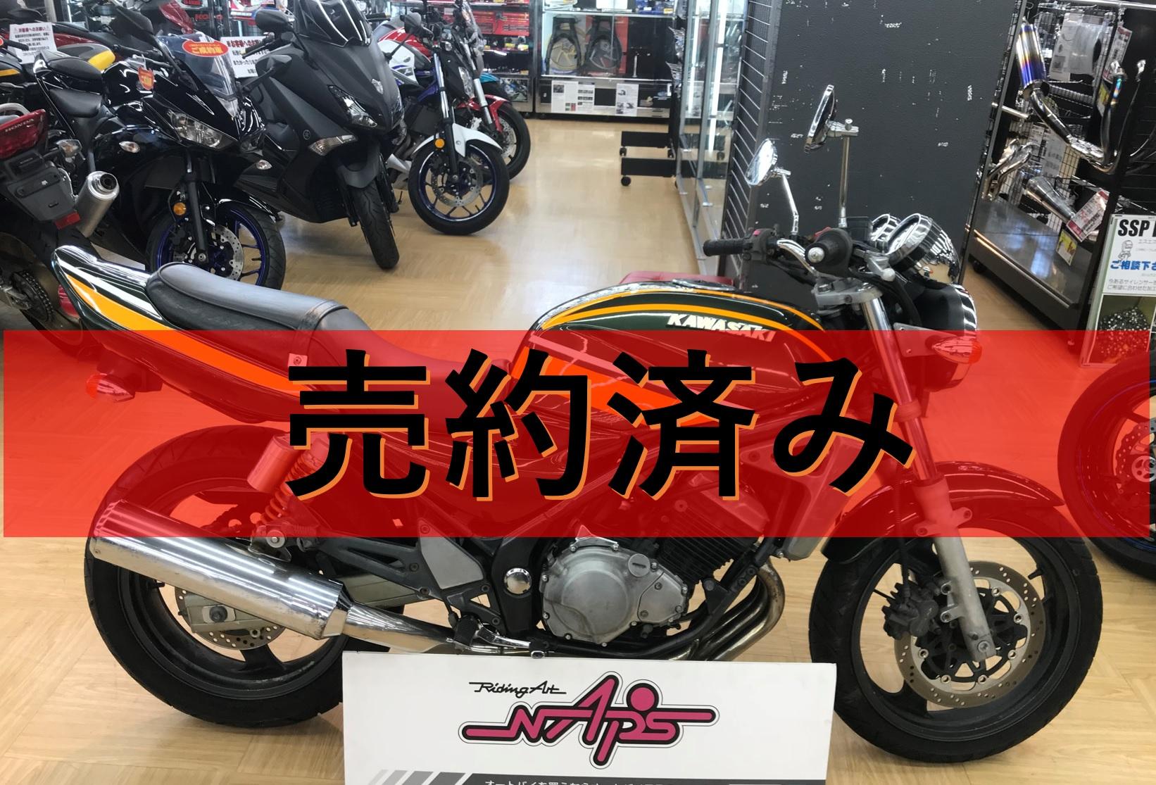KAWASAKI 【販売車両】カワサキ バリオスⅡ カスタムペイント フェンダーカット