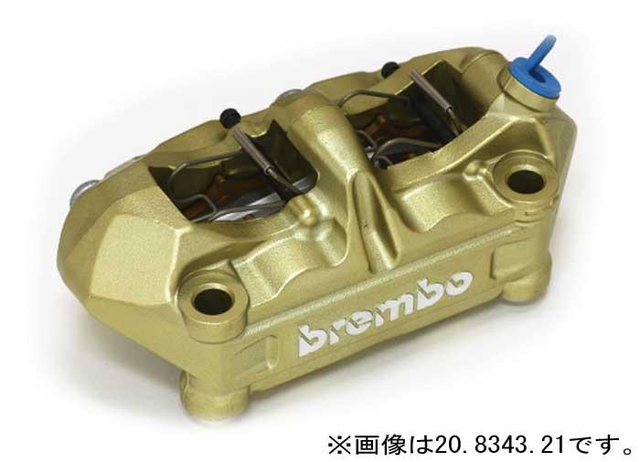 BREMBO ラジアル キャリパー P4 34 左