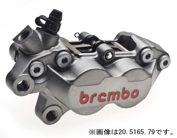 BREMBO Axial キャリパー P4 30/34 右