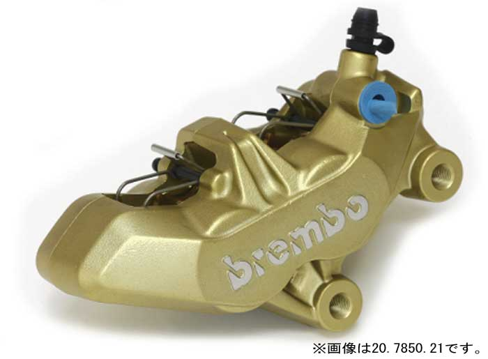 BREMBO Axial キャリパー P4 34 左