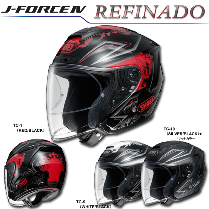 SHOEI ヘルメット J-FORCE IV REFINADO【ジェイ-フォース フォー レフィナード】ジェットヘルメット