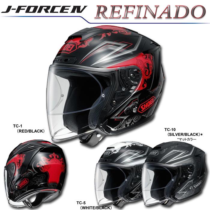SHOEI ヘルメット 〔WEB価格〕J-FORCE IV REFINADO【ジェイ-フォース フォー レフィナード】ジェットヘルメット