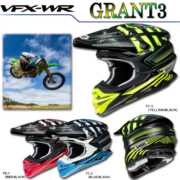 SHOEI ヘルメット VFX-WR GRANT3【ブイエフエックス-ダブルアール グラントスリー】ジョシュ・グラント選手グラフィック仕様レプリカモデル オフロードヘルメット