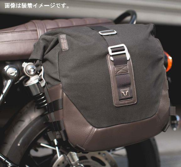 SW-MOTECH LC2サイドバッグ【左側】 13.5L