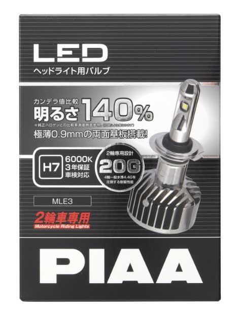 MLE3 LEDヘッドライトバルブ H7タイプ