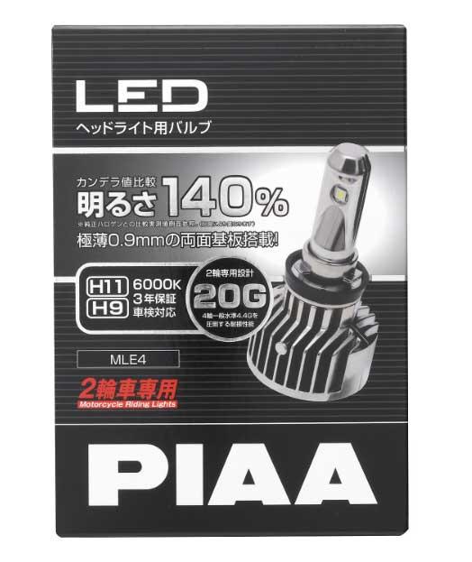MLE4 LEDヘッドライトバルブH11/H9タイプ