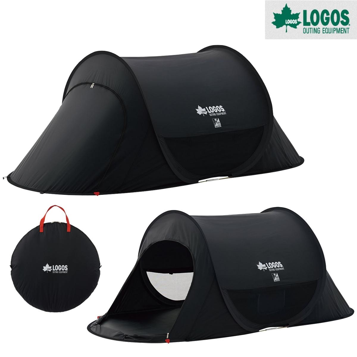 LOGOS UV ポップフルシェルター-AG 71809022 ブラック 約235×113×90cm、総重量:約1.9kg 4981325525316